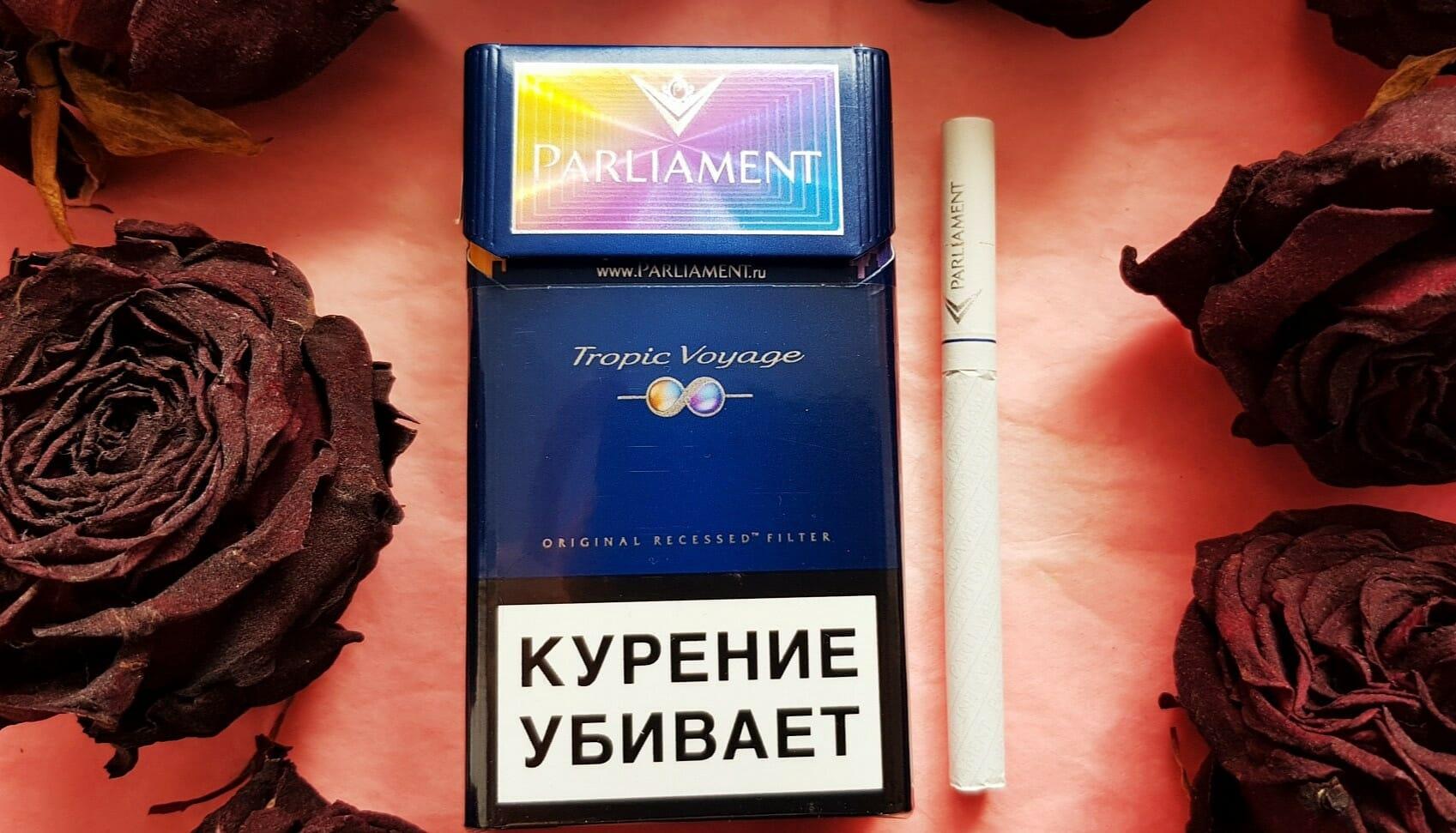 Сигареты оптом с ценой парламент купить электронная сигарета kanger