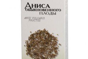 семена аниса в упаковке