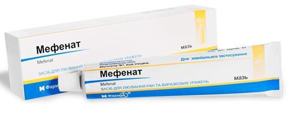 Мефенат