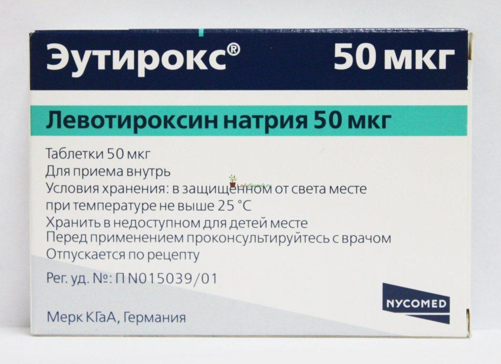 эутирокс дозировка для похудения