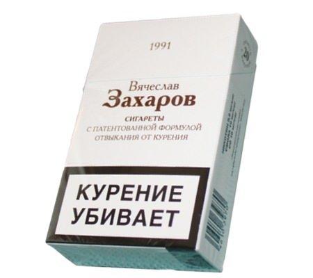 Какие сигареты выбрать