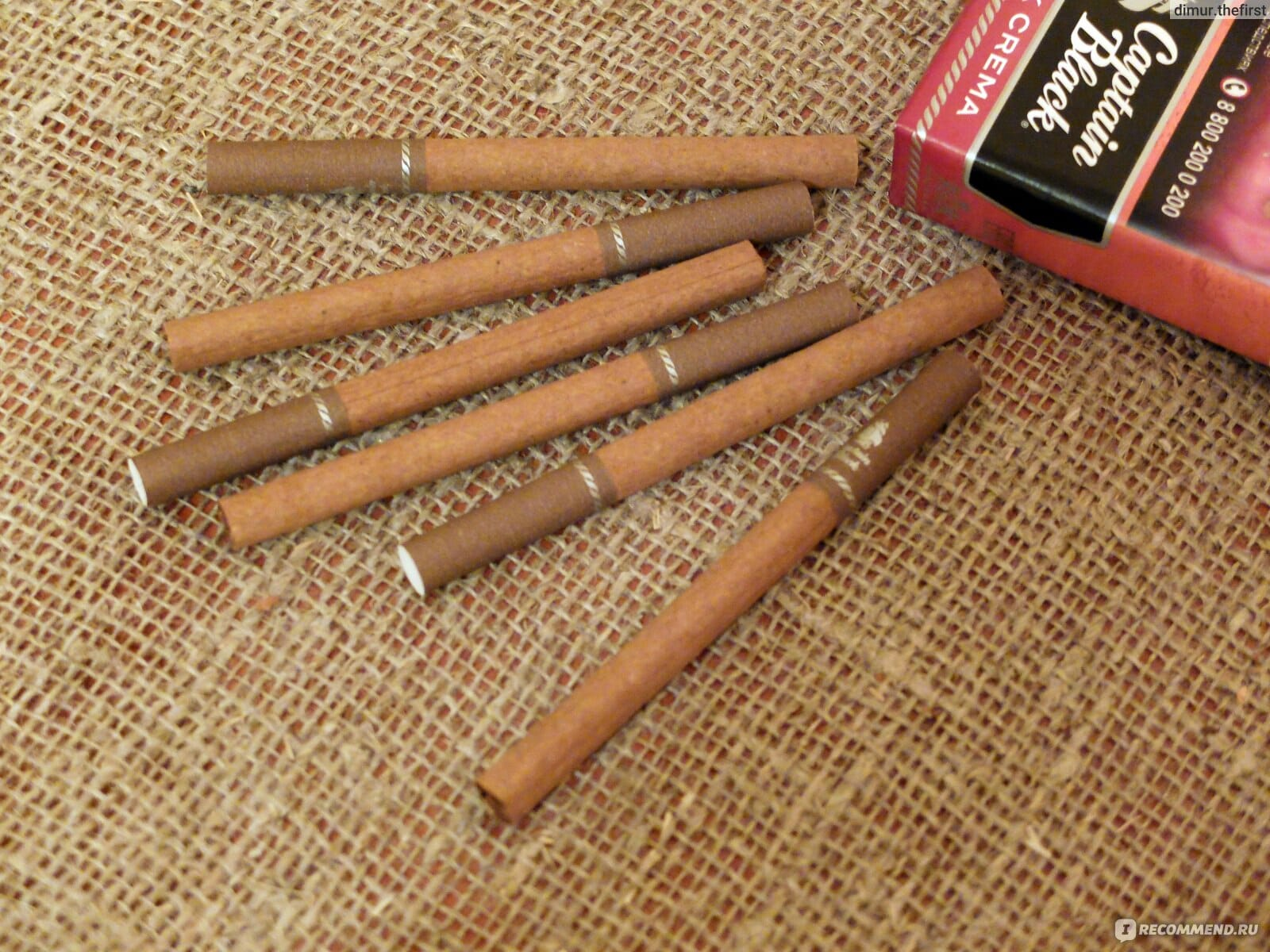 Сигареты Капитан Блэк