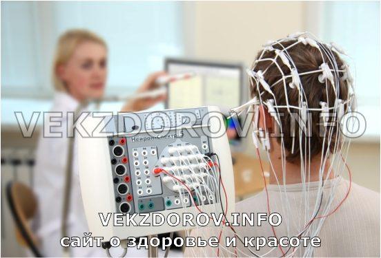 процесс исследования головного мозга