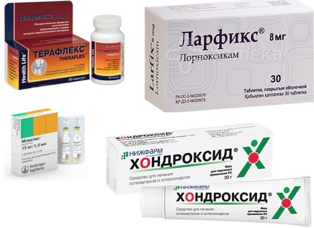 Препараты для лечения ушиба плеча