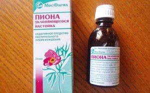 настойка пиона уклоняющегося в аптечной бутылочке
