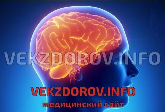 есть ли опухоль в столе головного мозга