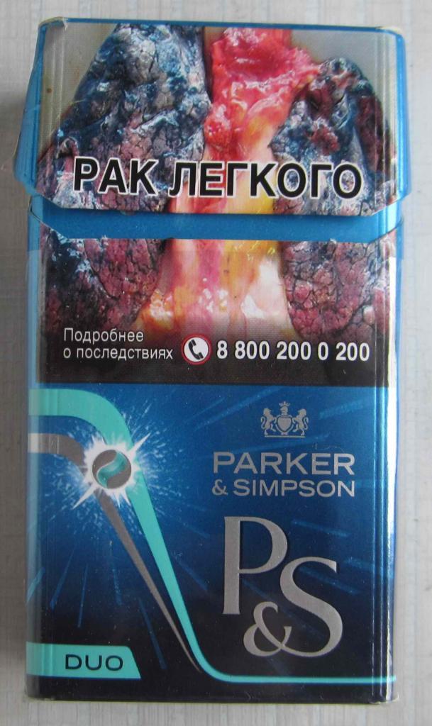 Сигареты PS с кнопкой