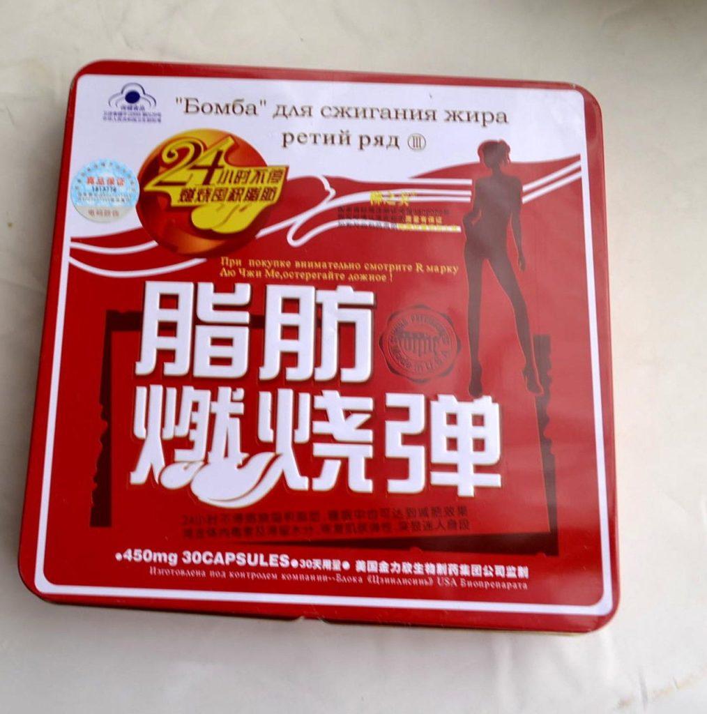 Капсулы бомба для сжигания жира, отзывы и результаты худеющих