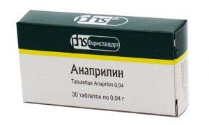 Анаприлин по 40 мг