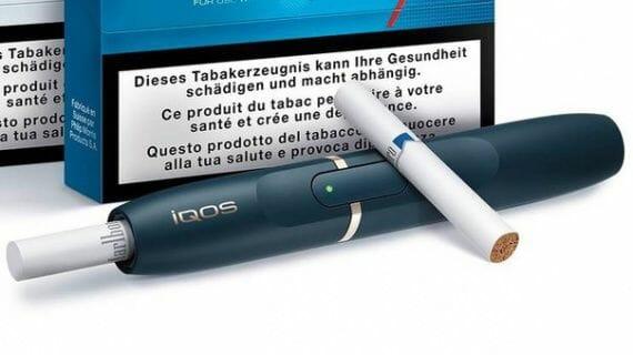 Правильное курение iqos