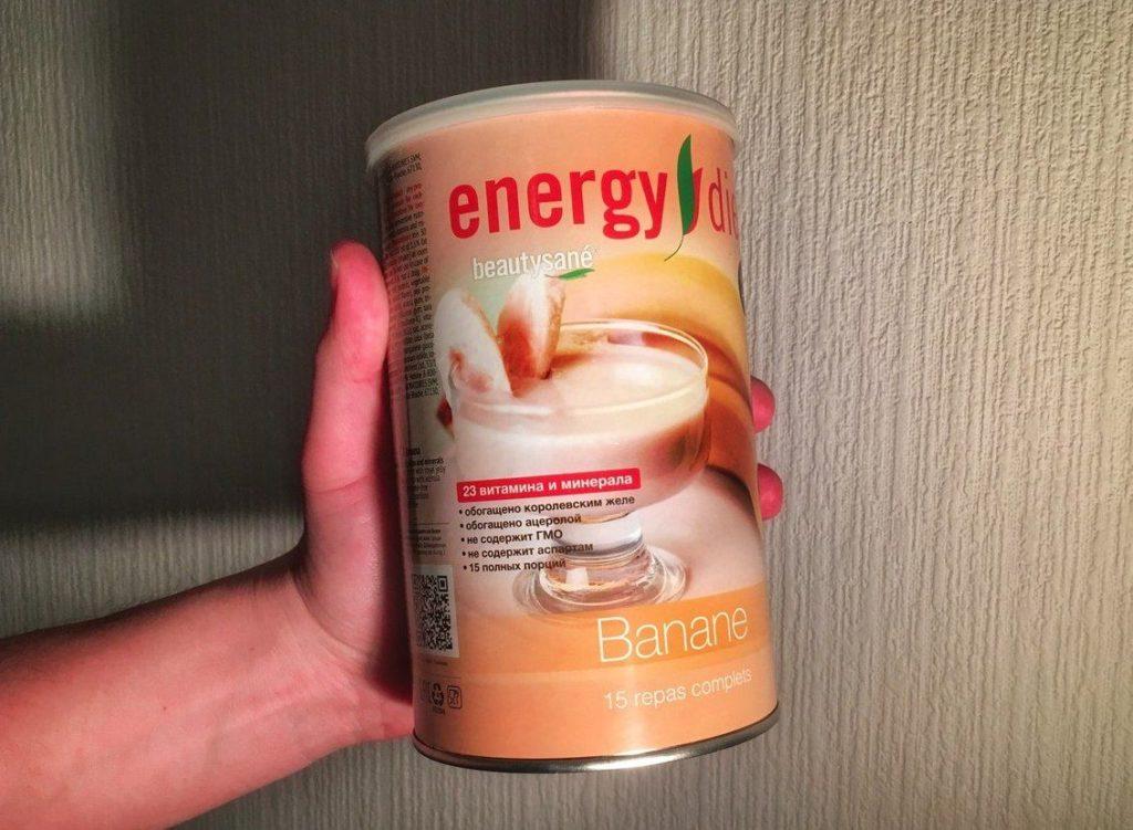 Коктейли для похудения энерджи заказать