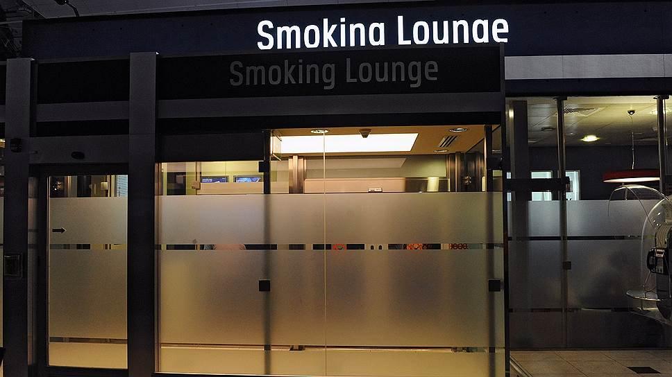 Зоны курения Айкос в аэропортах