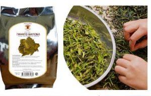 сушеные листья гинкго билоба в упаковке