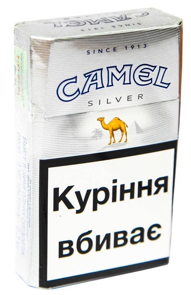 Сигареты Кэмел в России