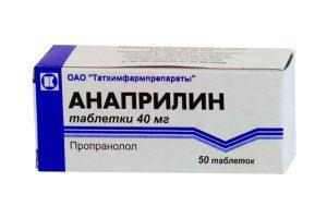 Анаприлин, Пропранолол 40 мг
