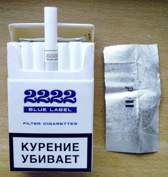 Сигареты 2222 купить москва магазин электронные сигареты москва купить