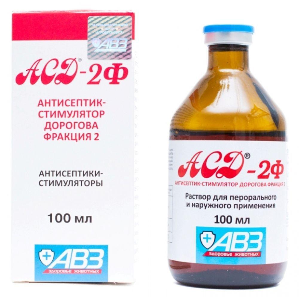 Особенности и отзывы о применении препарата Асд фракция 2 для похудения
