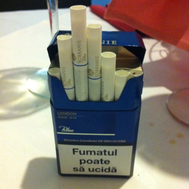 Сигареты собрание