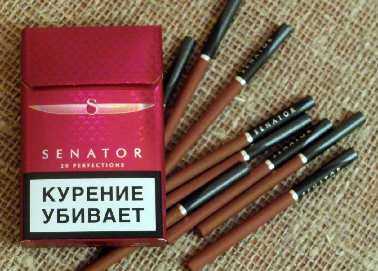 Сигареты со вкусом Вишни