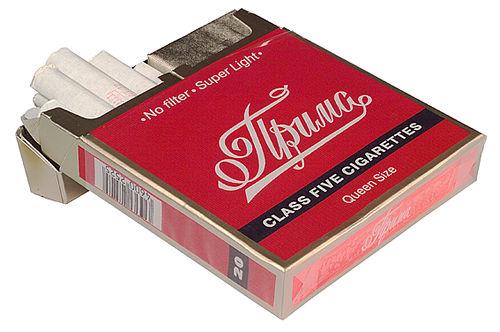 Сигареты Прима