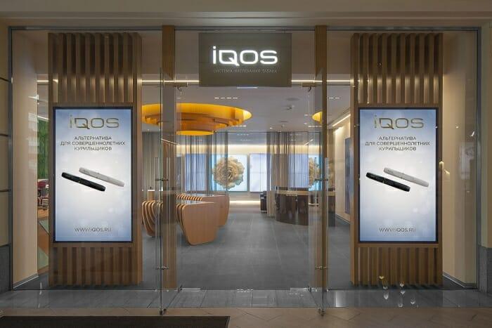 Как и где можно купить Iqos и стики к нему?